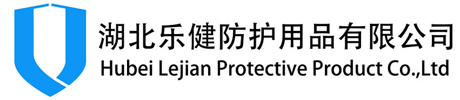 HuBei LeJian Protective Equipment Co.,LTD